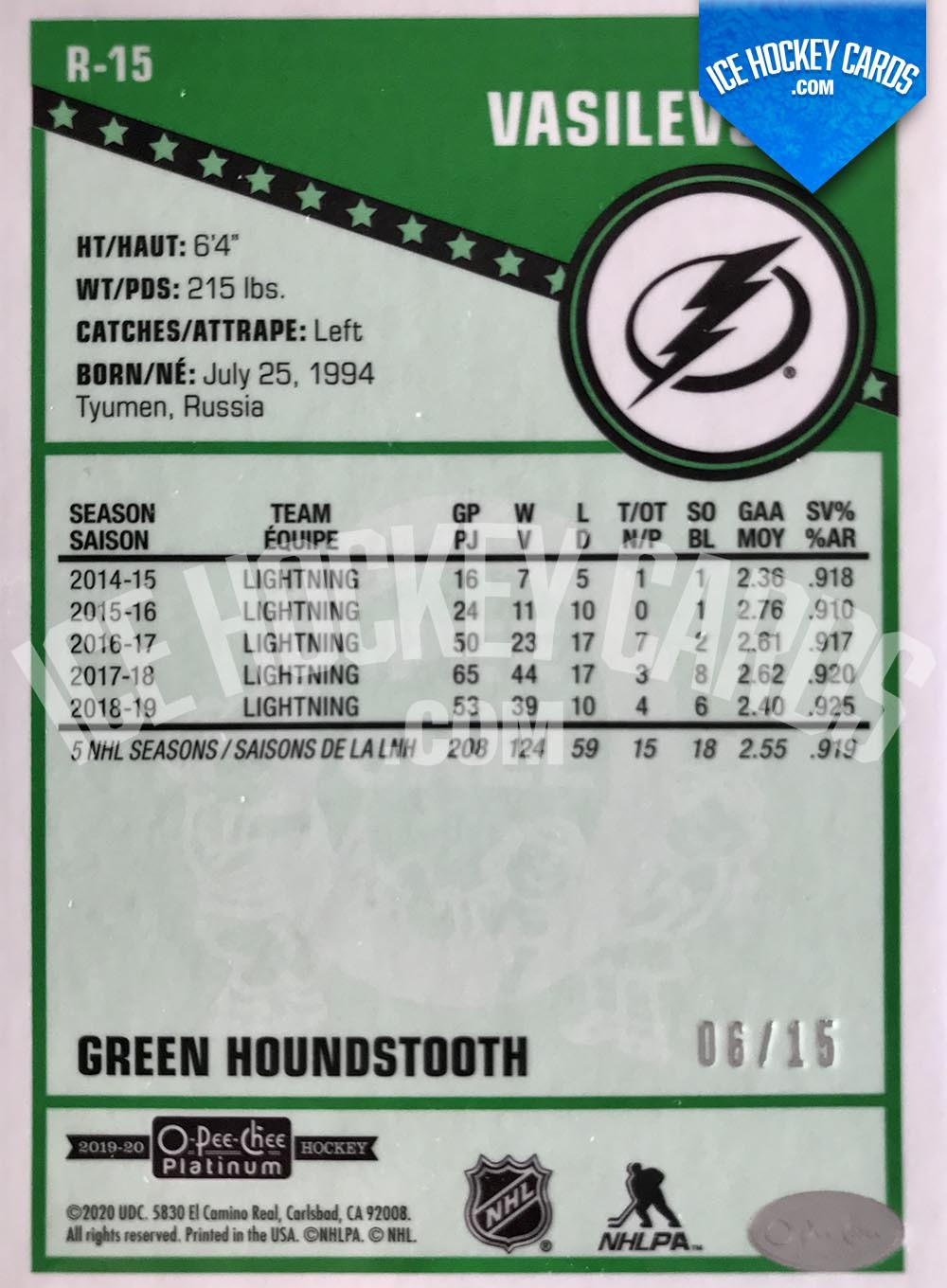 Upper Deck - OPC Platinum 2019-20 - Andrei Vasilevskiy Green Houndstooth Retro Card # to 15 RARE back