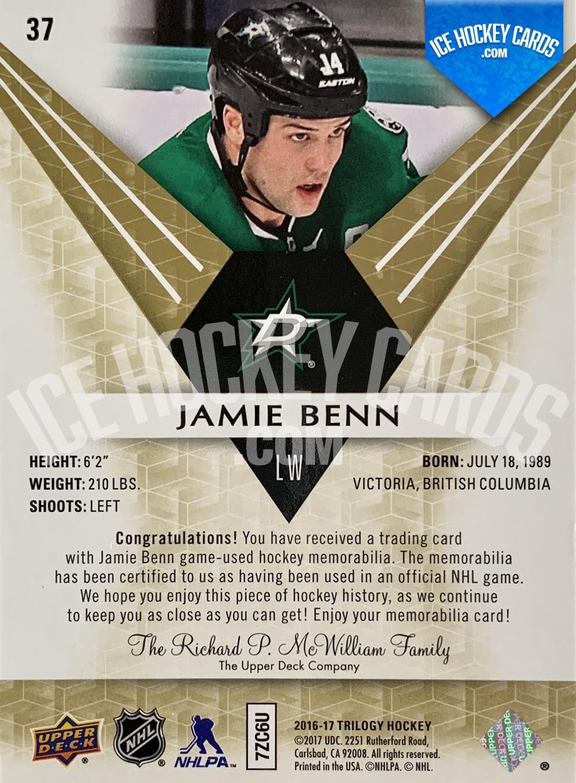 Upper Deck - Trilogy 2016-17 - Jamie Benn Patch Card # to 45 RARE back